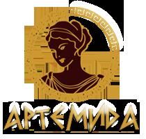 Артеміда
