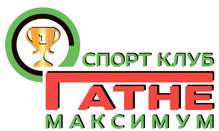 Максимум-Гатне
