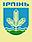 Ірпінь-Акрополь