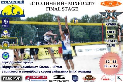 Пляжний волейбол. Mixed 2017 - 3 Етап